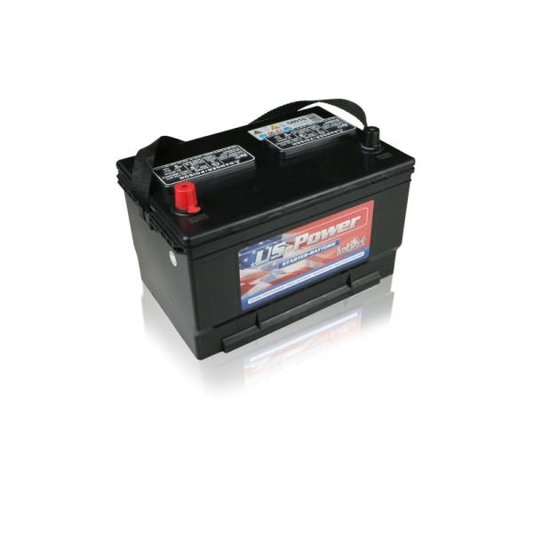 Intact 58010 US-Power Autobatterie 80Ah
